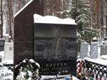 Одиннадцать лет со дня гибели мэра Мурома П. А. Каурова